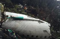Aeronavel da empresa Lamia em Santa Cruz de la Sierra.